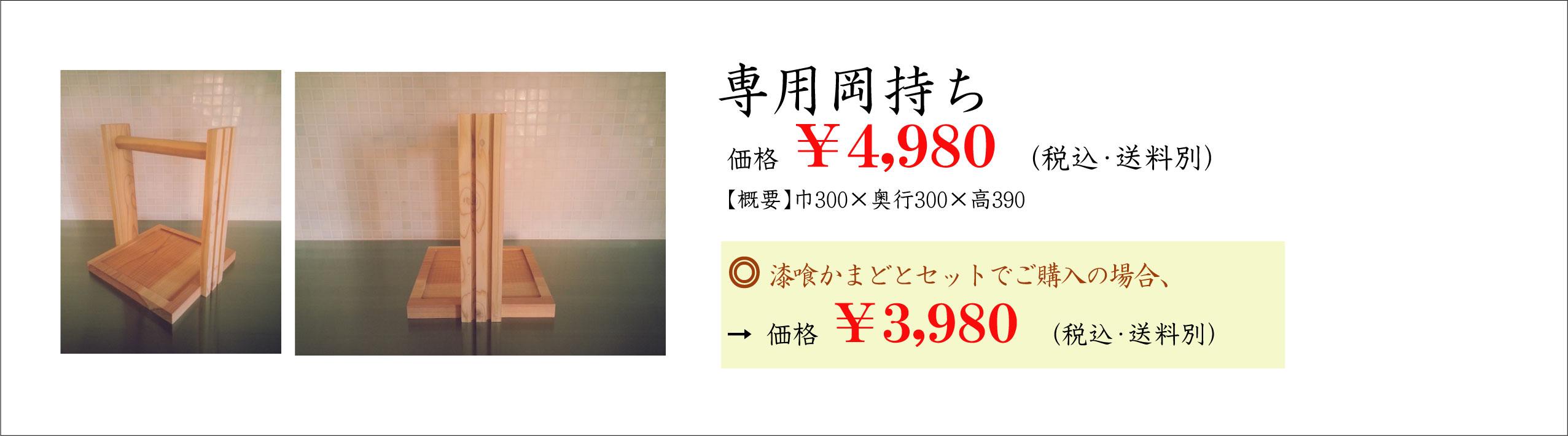 販売−岡持ち2