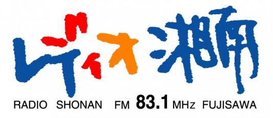 レディオ湘南ロゴ