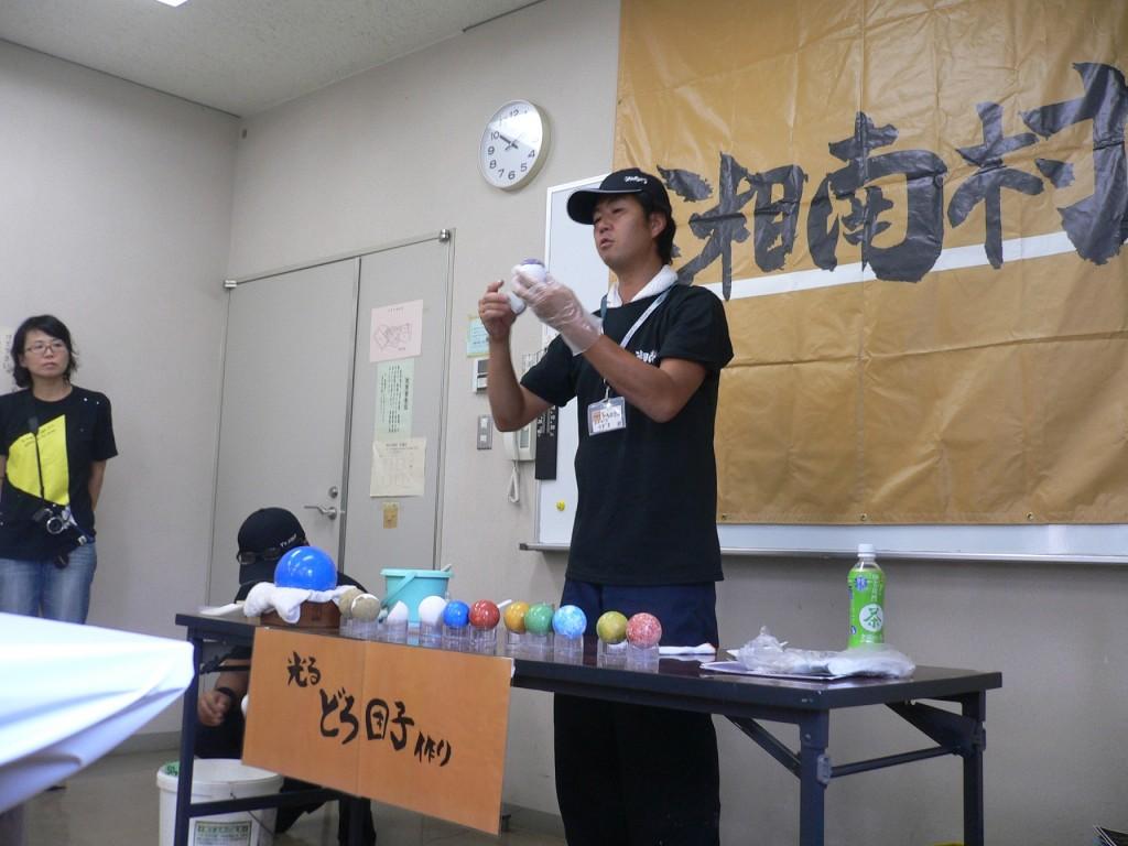 どろだんご 湘南 イベント 夏休み 家族 レジャー 工作 宿題