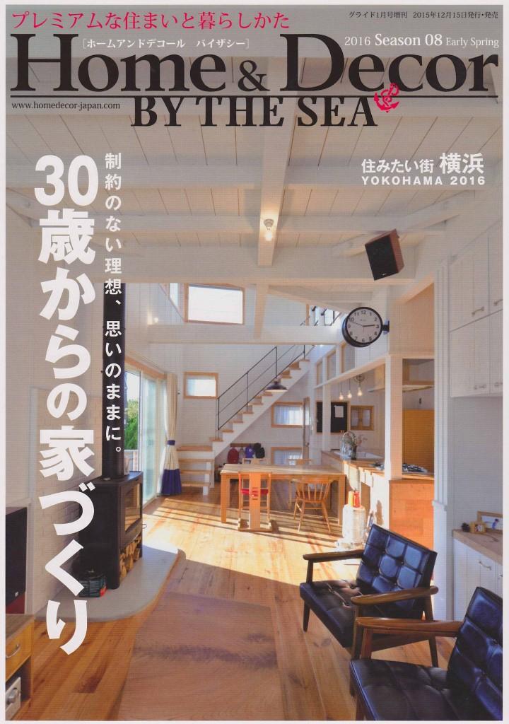 ワイズ Y's 湘南 建築 住宅